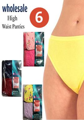 Women's Soft Cotton Wholesale lot of 6 High Waist Panties