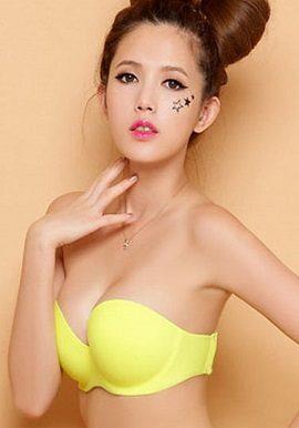 Sharp Yellow Convertible Luxury Seamless Padded Bra