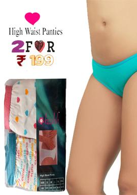 fd84e0094087 Hushh-Women's-Smooth-Cotton-High-Waist-Brief-2-Pack.jpg